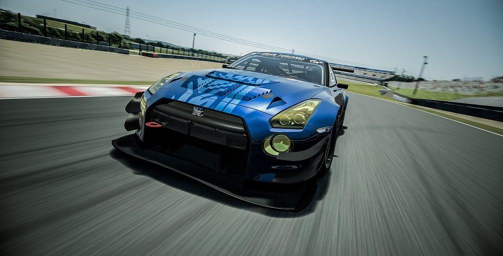 Suzuka Circuit 2014-3.jpg