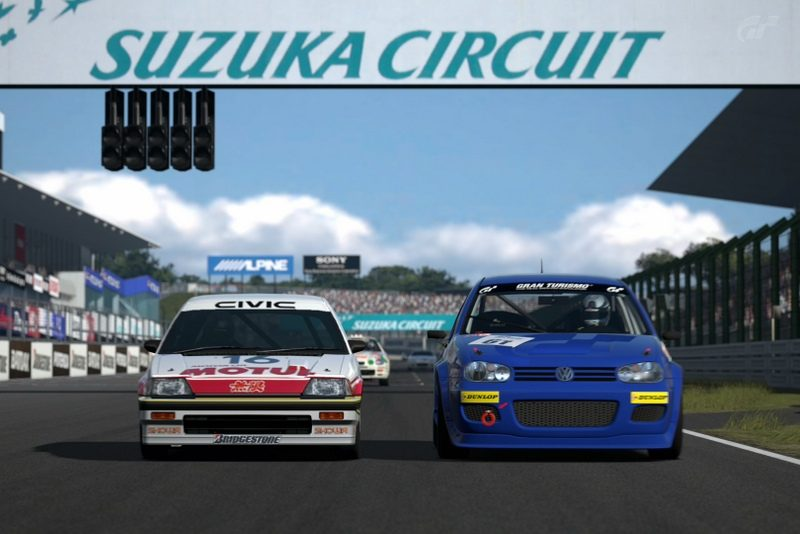 Suzuka Circuit East Course_2.jpg