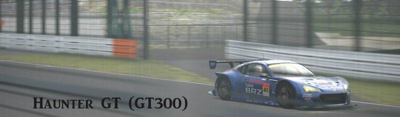 Suzuka Circuit.jpg