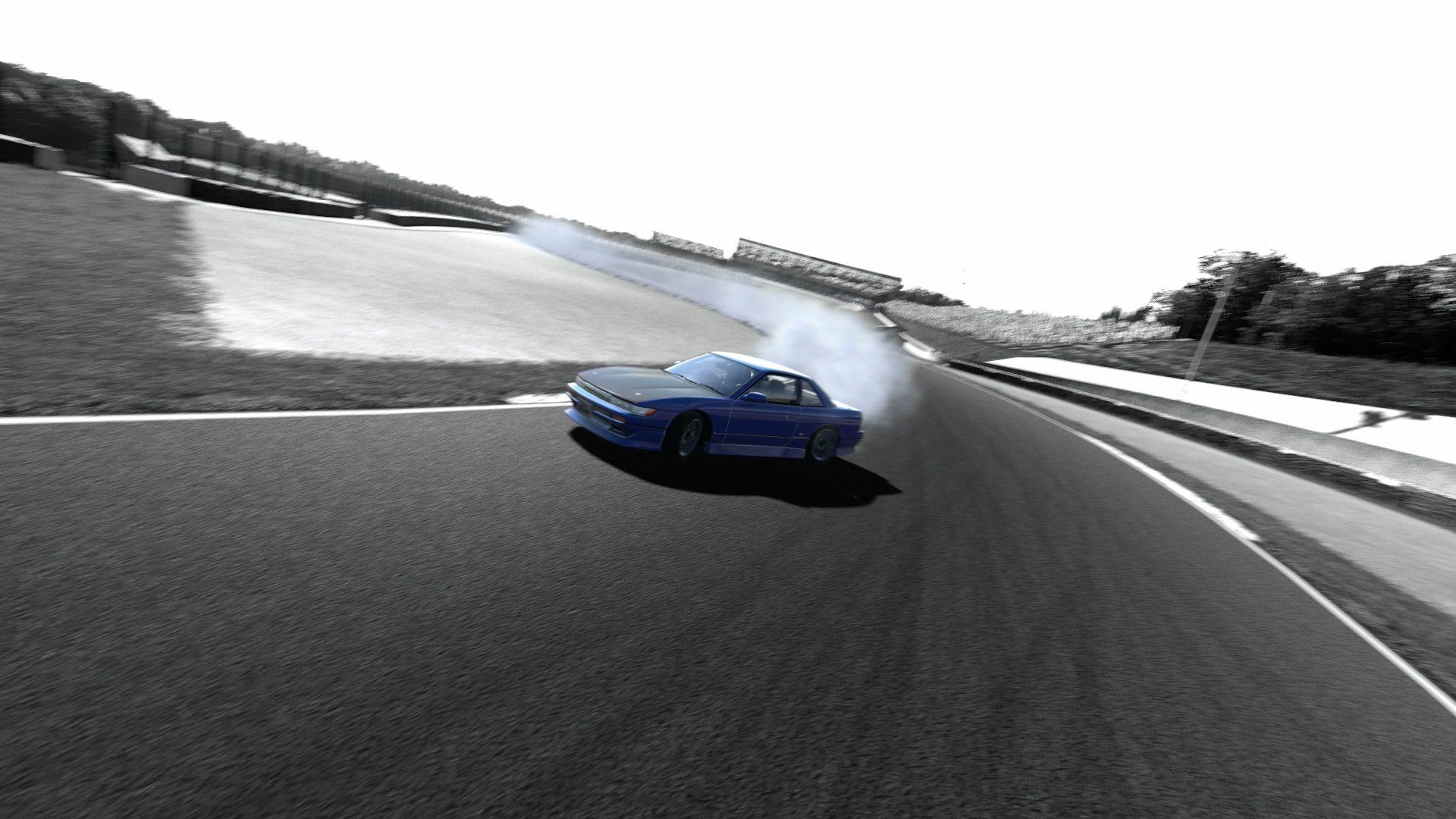 Suzuka Circuit - Percurso Este.jpg