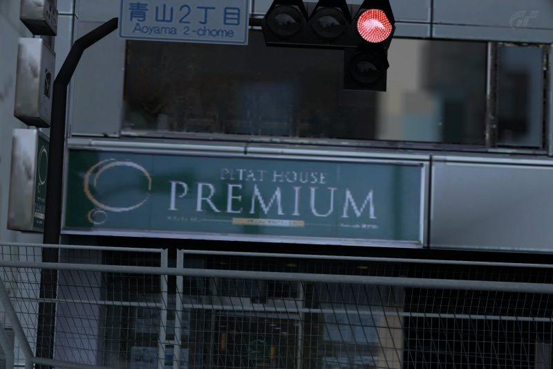 Tokyo R246_1.jpg