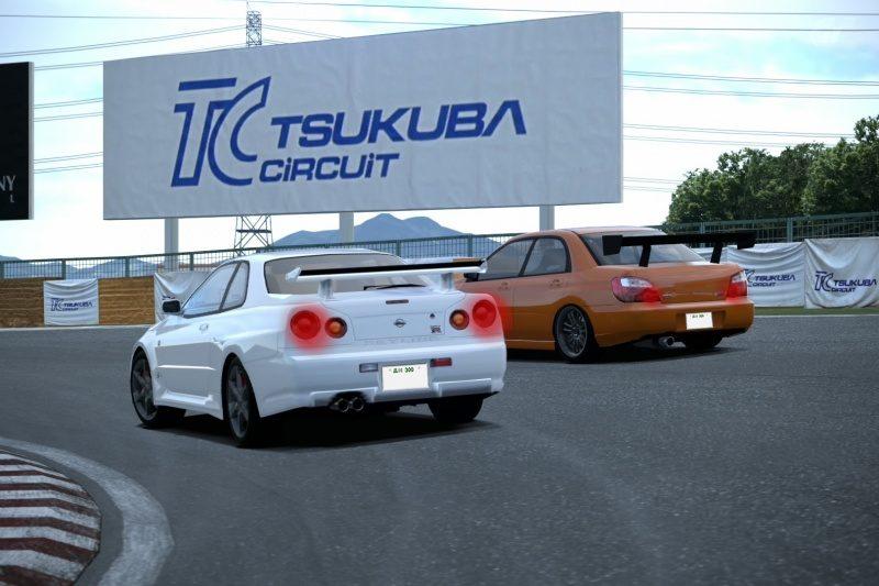 Tsukuba 4.jpg