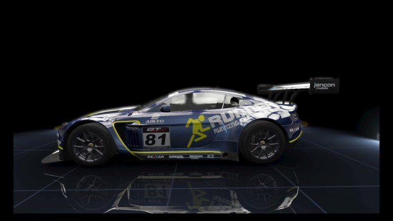 V12 Vantage GT3 Runner _81.jpeg