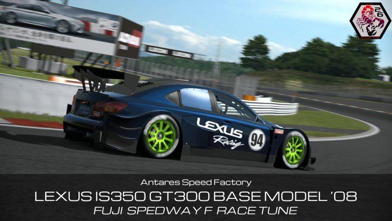 VRR_GT300_Fuji.jpg