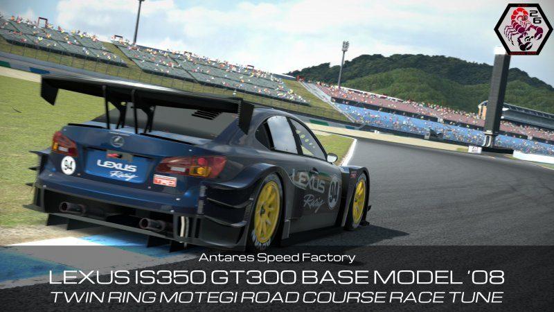 VRR_GT300_Motegi.jpg