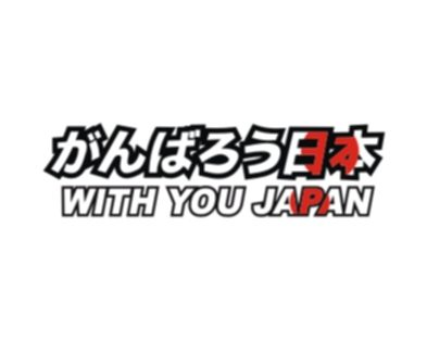 WITH YOU JAPAN.jpg