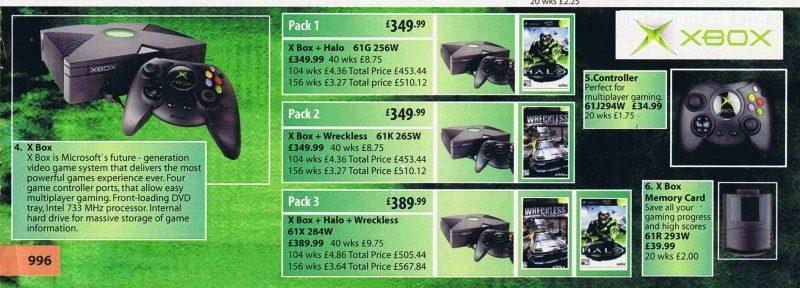 xbox price.jpg
