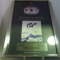 polyphony-digital-studios-tgs09-73