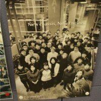 polyphony-digital-studios-tgs09-87