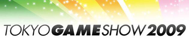 tokyo-game-show-logo-large