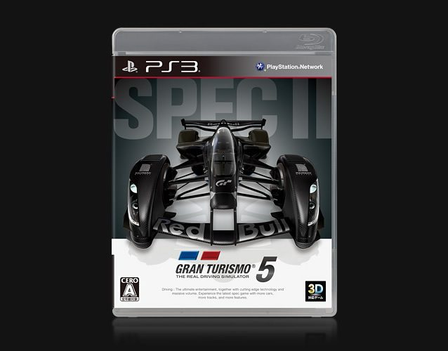 gt5-spec2-box-art.jpg