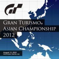 gran-turismo-asia-championship-2012-logo