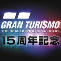 gran-turismo-15th-anniversary-official