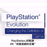 ps-evolution