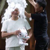 ken-kutaragi-ice-bucket-challenge