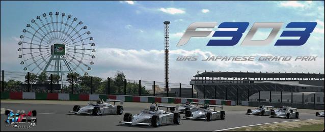Suzuka Circuit_24 copy logo 2