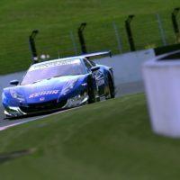 Mount Panorama Motor Racing Circuit (2)