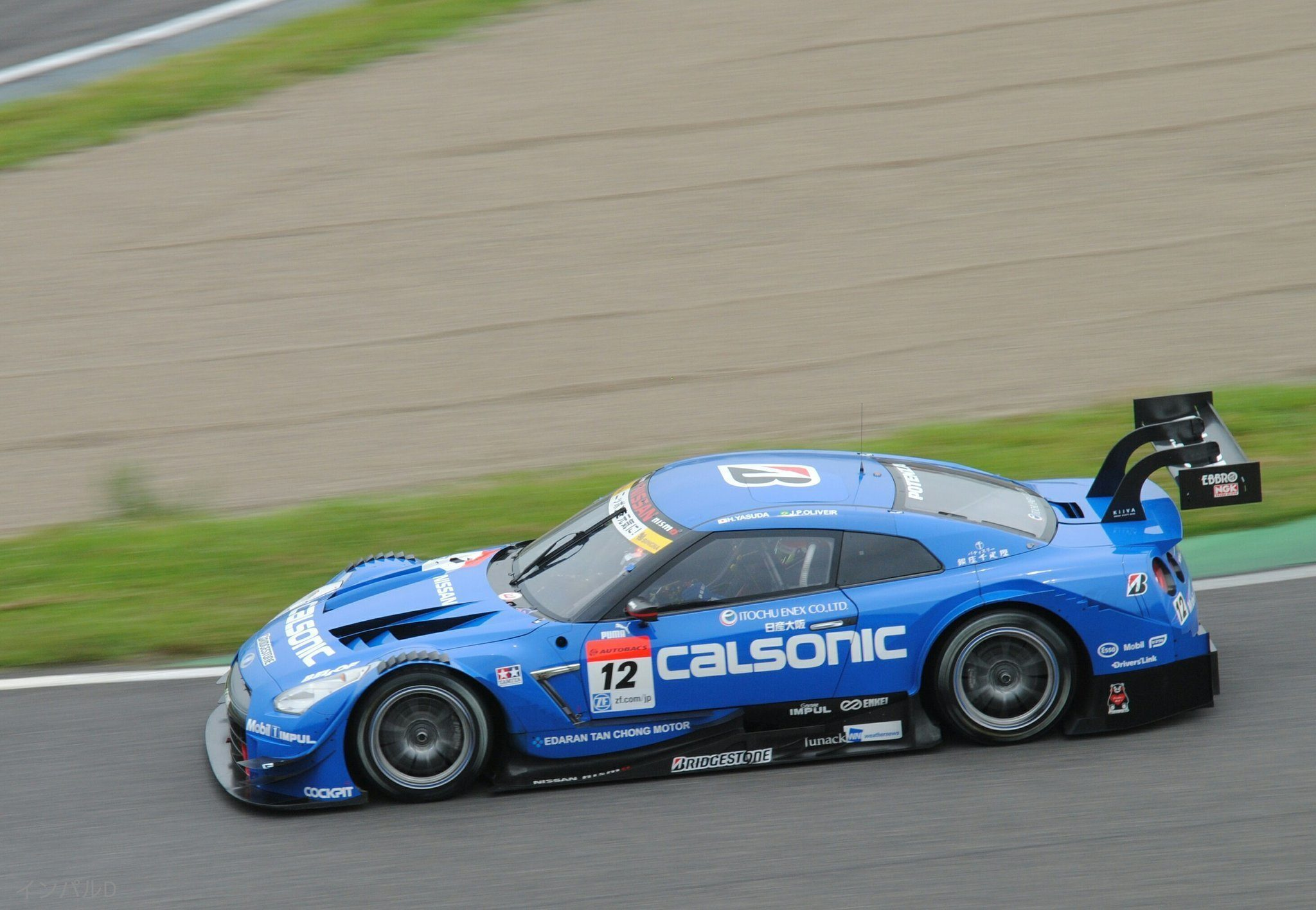 Super-GT-2017-Nissan-Calsonic.jpeg