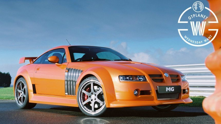 Wednesday Want: MG XPower SV