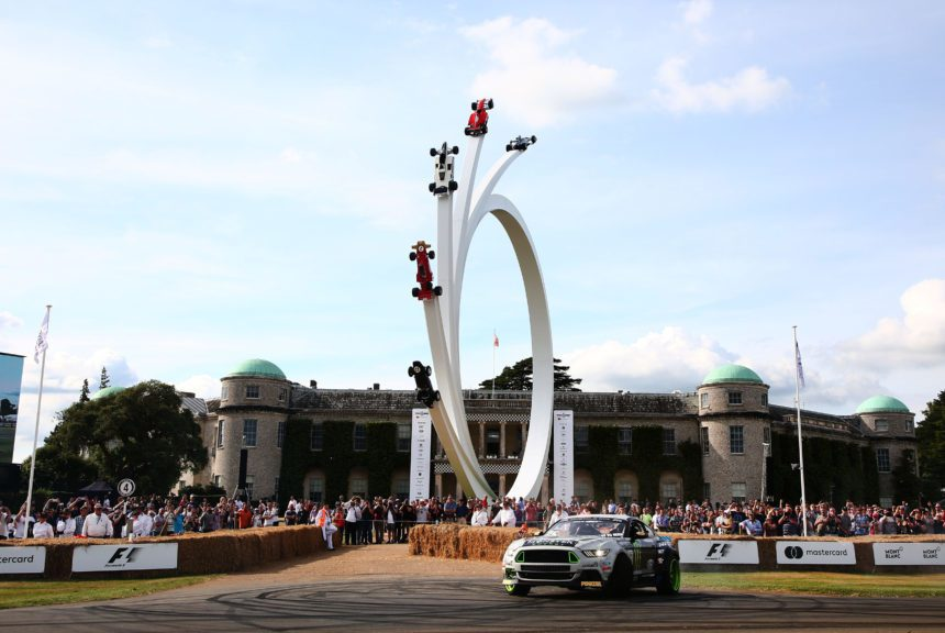 The Seven Coolest Cars Unveiled At The Goodwood Festival Of Speed - Goodwood hardware car show