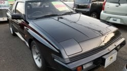 "A Mitsubishi Starion Is Reportedly Coming to... the ""Next Gran Turismo"""