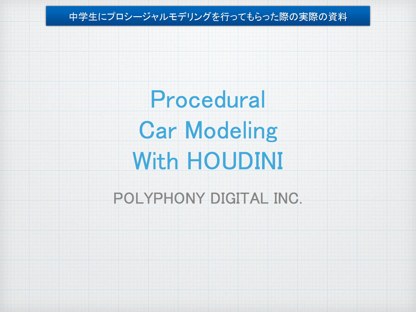 Polyphony Digital Is Experimenting With Procedurally
